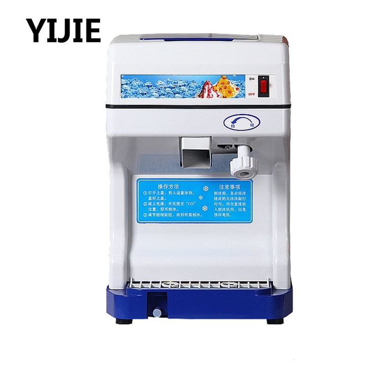 349.00$  Buy now - http://alie4z.worldwells.pw/go.php?t=32659908369 - 220V Shop dedicated Ice Crusher Automatic Industrial Ice Shaver Machine Ice Slush Maker For Hotel Restaurant Bar Coffee Shop