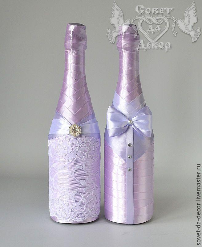 Купить Украшение свадебного шампанского сиреневое - украшение для шампанского, украшение шампанского, свадебное шампанское