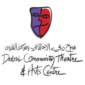 Dubai Community Theatre & Arts Centre (DUCTAC) was formed after local theatre enthusiasts, artists as well as art lovers and business people realized that something was missing in the city: a community entertainment and educational centre for the people of Dubai as well as future generations. http://www.destinationdubai.tv/nightlife-dubai-community-theatre-arts-centre--103.htm