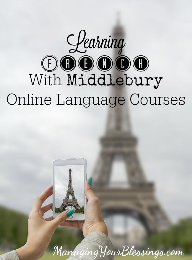 Learning French With Middlebury Online Language Courses :: ManagingYourBlessings.com