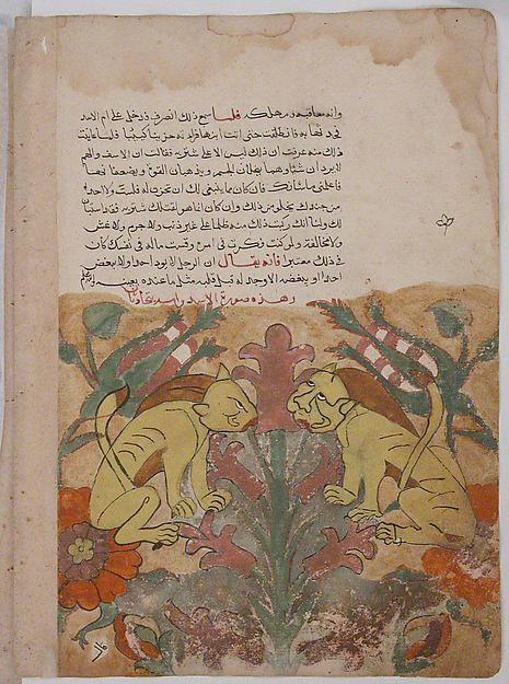 """The Lioness Counsels her Son"", Folio from a Kalila wa Dimna"