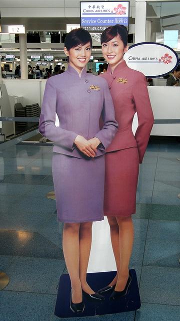 Shenzhen airline hostess pleasuring 2