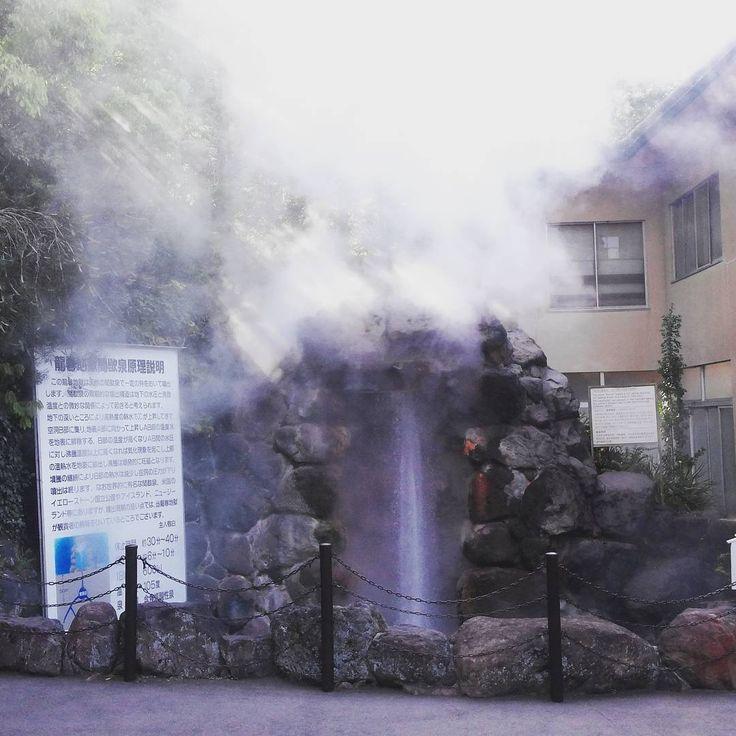 다쓰마키 지고쿠_간혈천^^ #후쿠오카 #온천 #뱃푸 #여행 #여행스타그램 #여유 #힐링 #감성 #fukuoka #beppu #trip #travel #healing #hot #hotspring #thermalsprings http://tipsrazzi.com/ipost/1509303212653373138/?code=BTyH0Z4j2bS