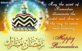 ramzan mubarak images and sms