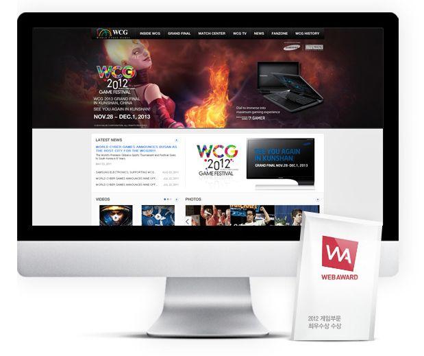 WCG 한국공식웹사이트 구축+운영
