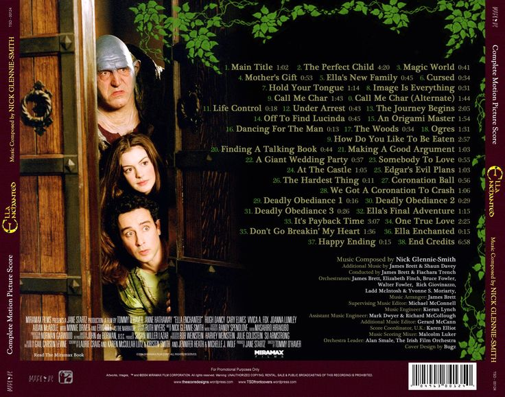 ella enchanted a hero s journey Ella enchanted is a 2004 fantasy romantic comedy film directed by tommy o'haver and written by karen mccullah lutz during her journey, ella encounters an elf.