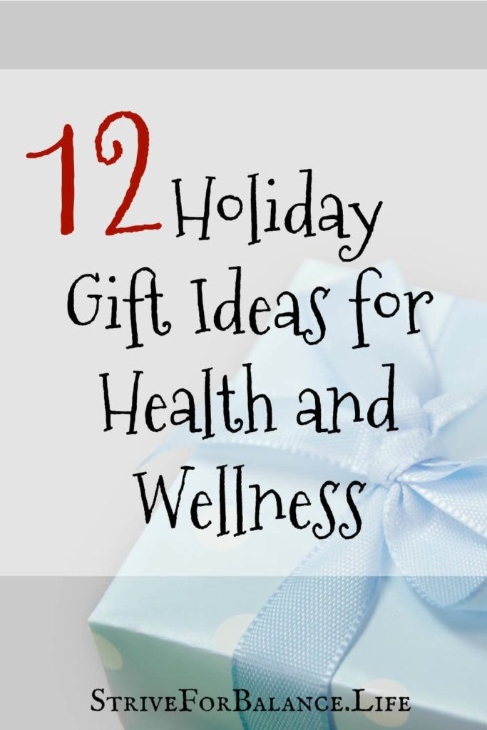 Looking for gift ideas for a health nut? Or maybe a gift of health for someone who needs it? Here are 12 great ideas. that promote health and wellness.