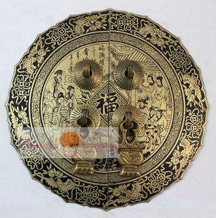Antique Brass Hardware Cabinet Door Pull Handle Copper Door Latch for Chinese Furniture 14cm