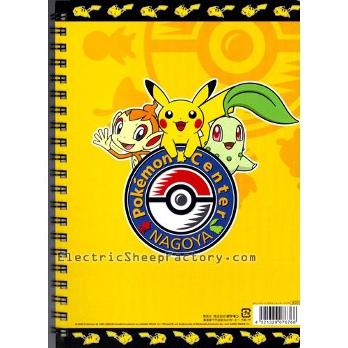 pokemon notebook | Pokemon Notebook Images | Pokemon Images