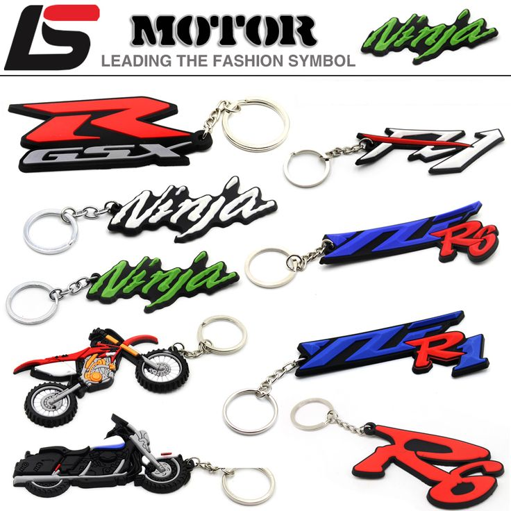 자동차 모터 오토바이 자전거 부드러운 고무 바위 로고 가와사키 닌자 키 체인 열쇠 고리 키 체인 키 링