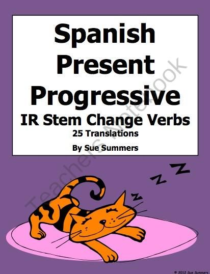 Spanish Present Progressive Stem Change Verbs Worksheet