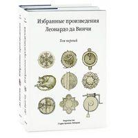 Книги, сделанные в Студии Лебедева