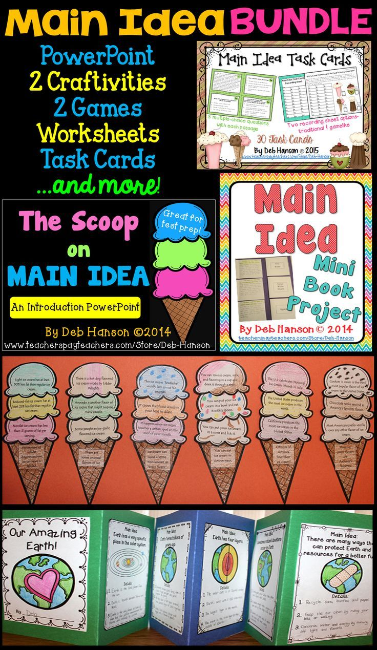 68 Best Images About Printable Main Idea Activities On