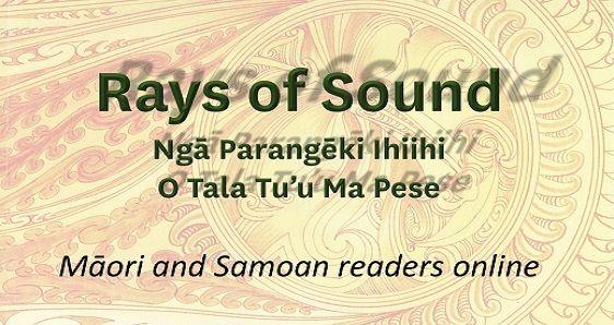 Rays of Sound Home