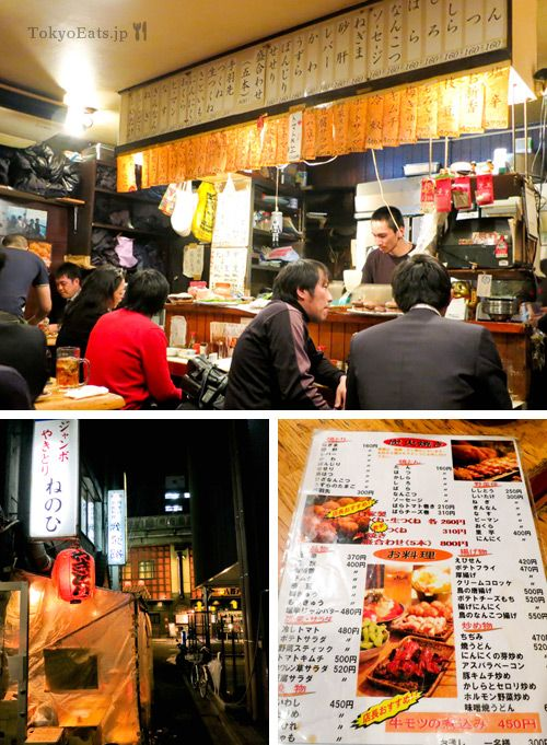 Yurakucho Yakitori Nenohi #yakitori #yurakucho http://www.tokyoeats.jp/yurakucho-nenohi/