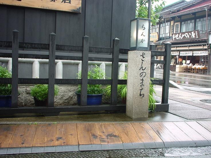 """sannomachi"" Takayama"