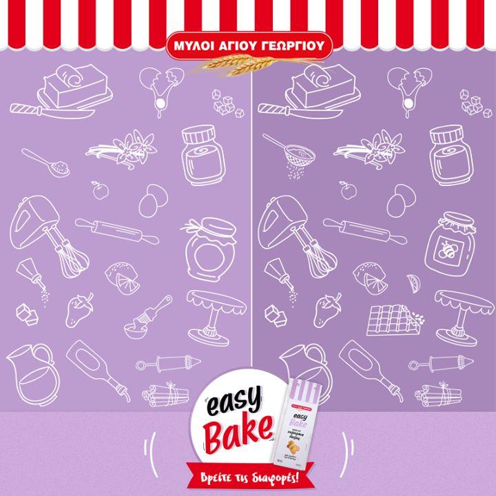 Διαγωνισμός Μύλοι Αγίου Γεωργίου με δώρο από ένα κουτί με προϊόντα Easy Bake σε τρεις (3) τυχερούς https://getlink.saveandwin.gr/bbN