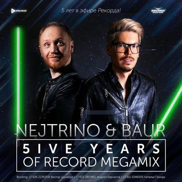 dj Nejtrino, dj Baur – 5IVE YEARS Of Record Megamix – Bananastreet