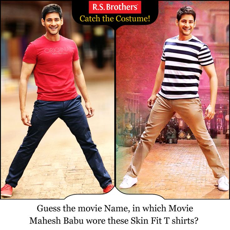 ‪#‎CatchTheCostume‬ Are you ‪#‎MaheshBabu‬ Fan! Then here is the Test. By seeing his costumes guess the movie name of Mahesh Babu. (Image copyrights belong to their respective owners)