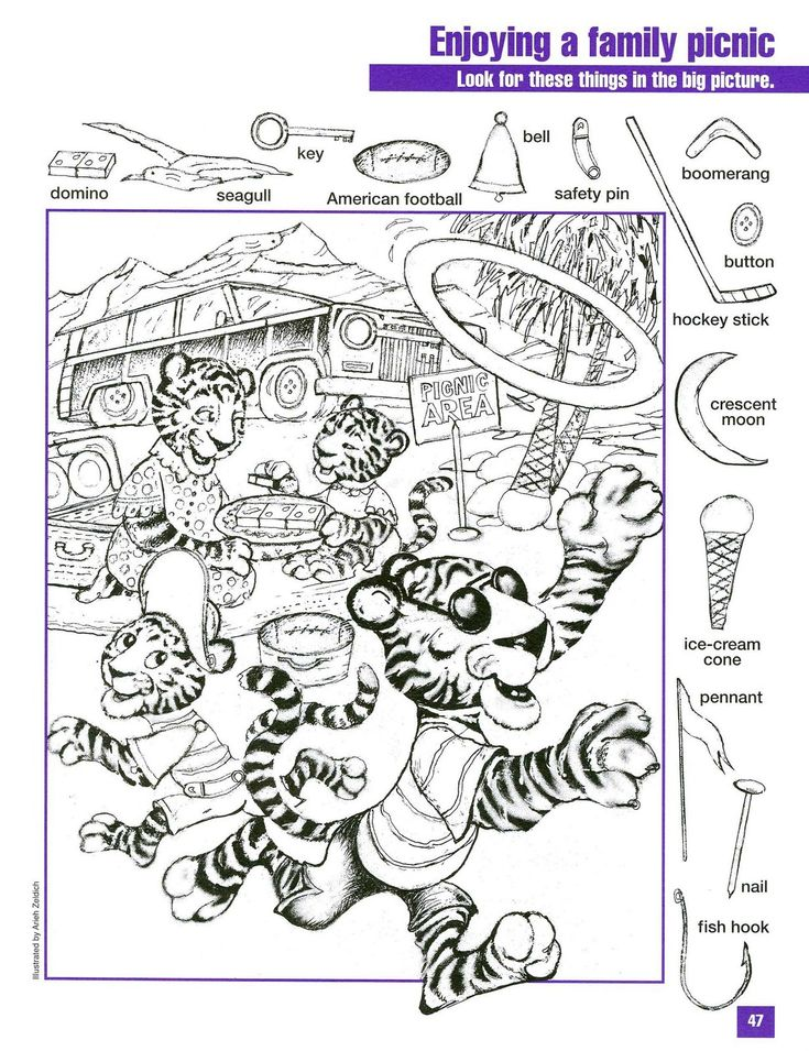 tiger picnic hidden picture coloring page mais