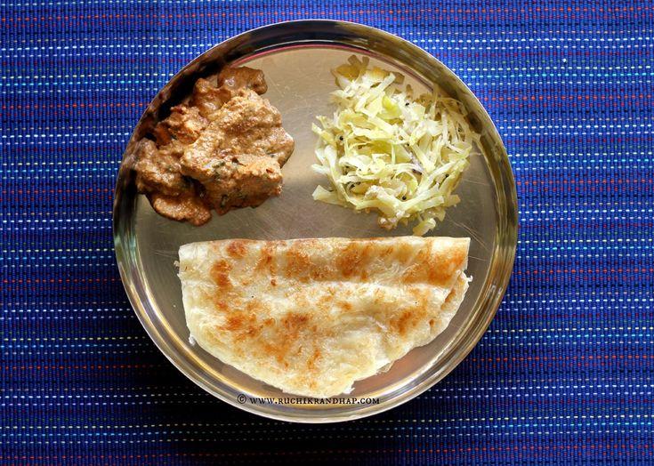 Ruchik Randhap (Delicious Cooking): Mangalorean Plated Meal Series - Boshi# 12 - Hyderabadi Chicken, Cabbage Upkari & Plain Paratha