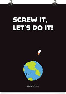 "Poster ""Screw it, let's do it"""