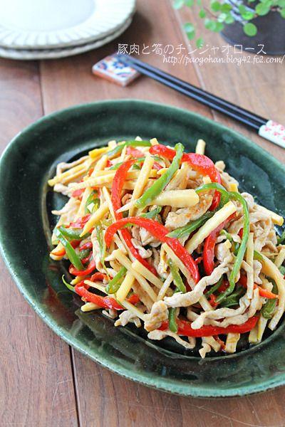 和風チンジャオロース☆豚肉と筍とピーマンのシンプル炒め!チンジャオロース弁当