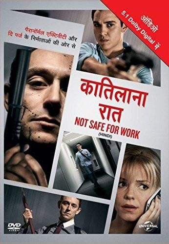 Not Safe for Work (Hindi): dvd