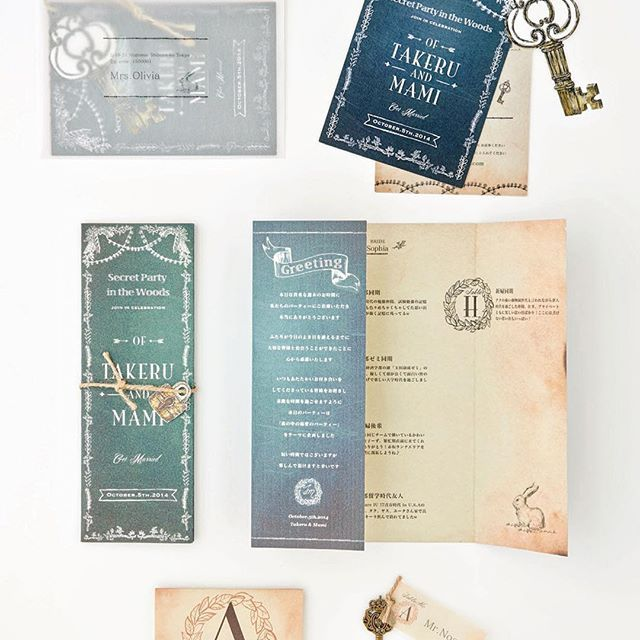 【miidesign.inc】さんのInstagramをピンしています。 《wedding paperitems date.2014.10.5  ありさプロデュース @arisa1515  新婦のiさんとたくさんやりとりした  テーマは夜の森。 鍵はキーモチーフ。  #封筒 #カード #レターセット #アンティーク #森#weddinginspiration #森ウェディング#weddingbook #weddinginvitation #weddinginvitationcard #weddinginvitationcards #ウエディング #ウェディング #招待状 #招待状アート #招待状デザイン #招待状手作り #イラスト #オリジナル招待状 #miidesign #weddingnews #席札 #エスコートカード #ナイトウェディング  #鍵  #ブラックボード #ordermade #オーダーメイド》