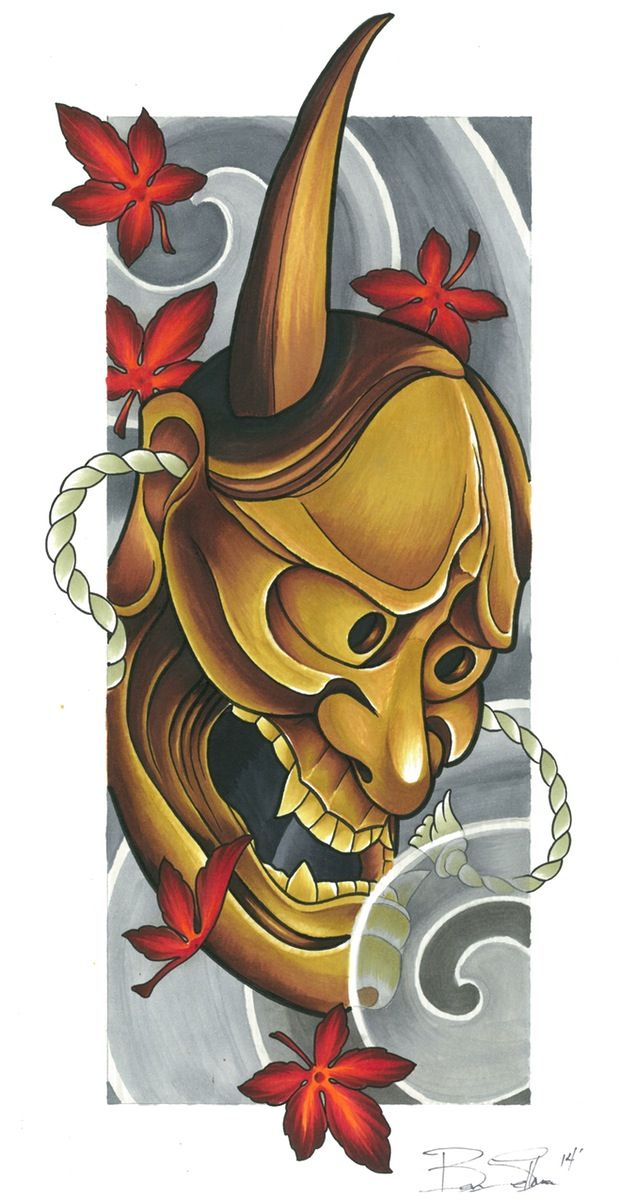 """This is a 13""""x16"""" limited edition print of a Asian style Hannya Mask originally done with copic markers on 140lb. watercolor paper. This ..."""