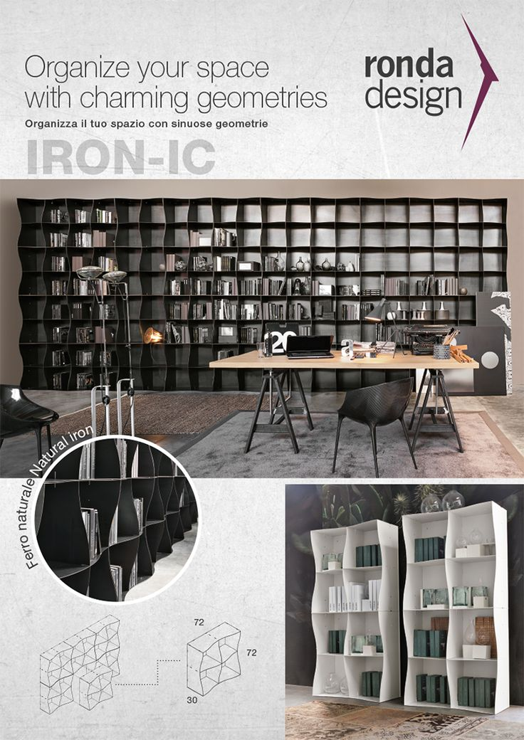 #Shape your #wall with #Iron-ic #metal #bookcase by #RondaDesign