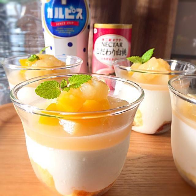 不二家のネクターで作ったゼリー 白桃 黄桃  白桃のジャムをトッピング カルピスムースと良く合います✨ - 183件のもぐもぐ - 志野さんの料理 カルピスムースのケーキ で桃づくし by Mikiko