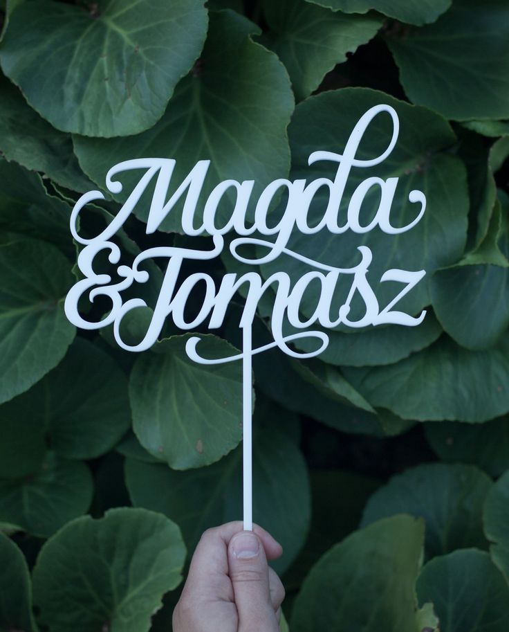 White cake topper perfect for rustic wedding. Personal name
