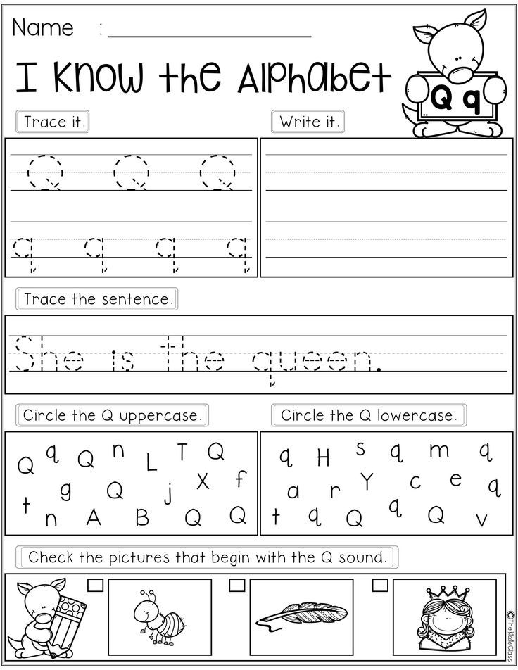 Alphabet Practice Printables | ***All things Educational and Fun for ...