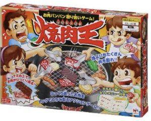 Yakiniku BBQ King Game