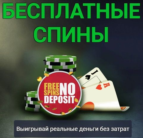 casino ra честное казино на деньги