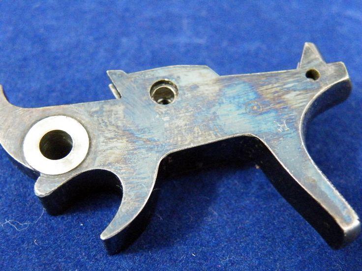 Револьвер Наган (курок) (кликните по изображению, чтобы увидеть фото полного размера)