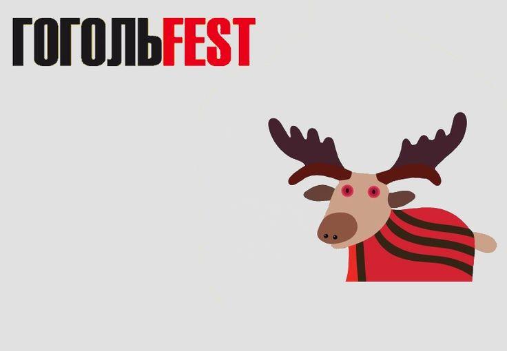 ARTMISTO публикует десятку лучших тематических фестивалей, чьи проекты органично вписаны в работу ГОГОЛЬФЕСТа