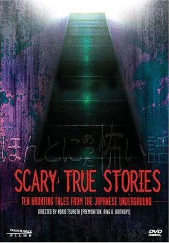 True Ghost Horror Stories | Watch Scary True Stories II , 1992 J-horror , Ten Haunting Tales from ...
