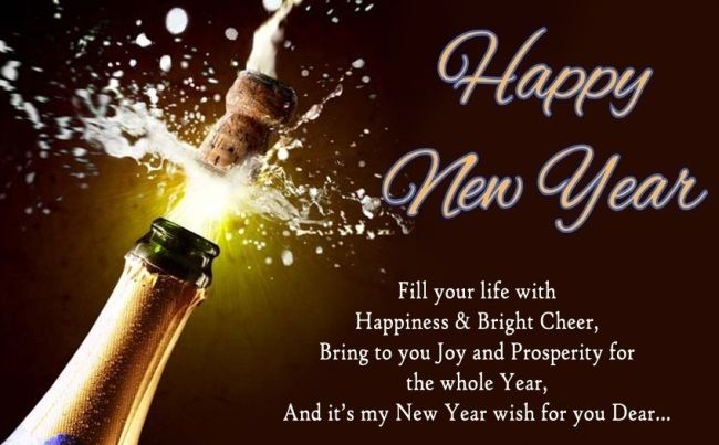Happy New Year Greeting Cards 2018 Hd Free Download
