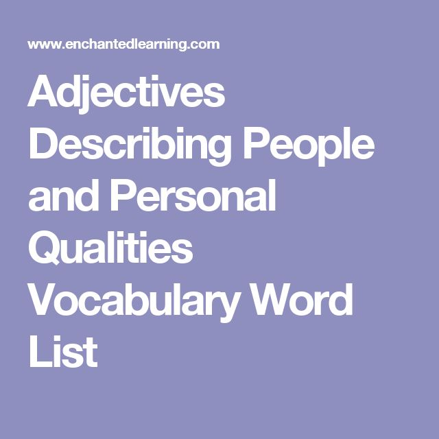 Adjectives Describing People and Personal Qualities Vocabulary Word List