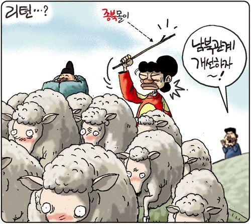 [김용민의 그림마당]2015년 1월 2일…리턴?