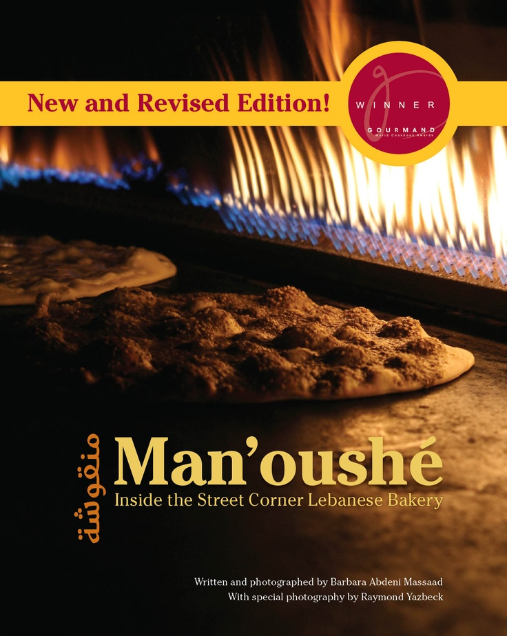 Man'oushé by Barbara Abdeni Massaad. Discover Lebanon's favorite snack. $35.00 #cooking #Lebanese #cuisine #Lebanon #book #food