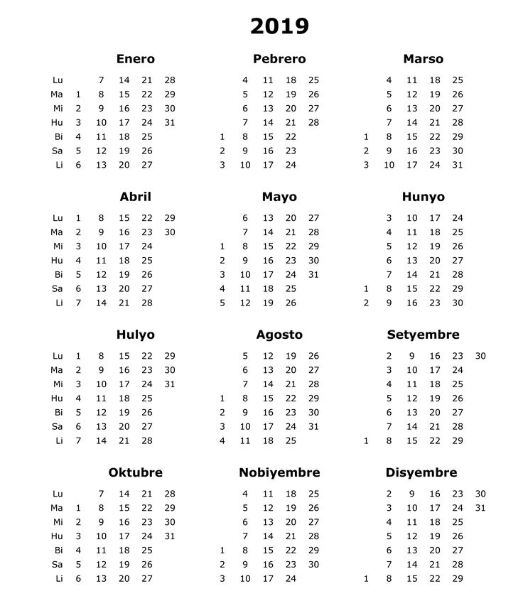 Printable Philippines 2019 Calendar Calendar 2019 in 2018