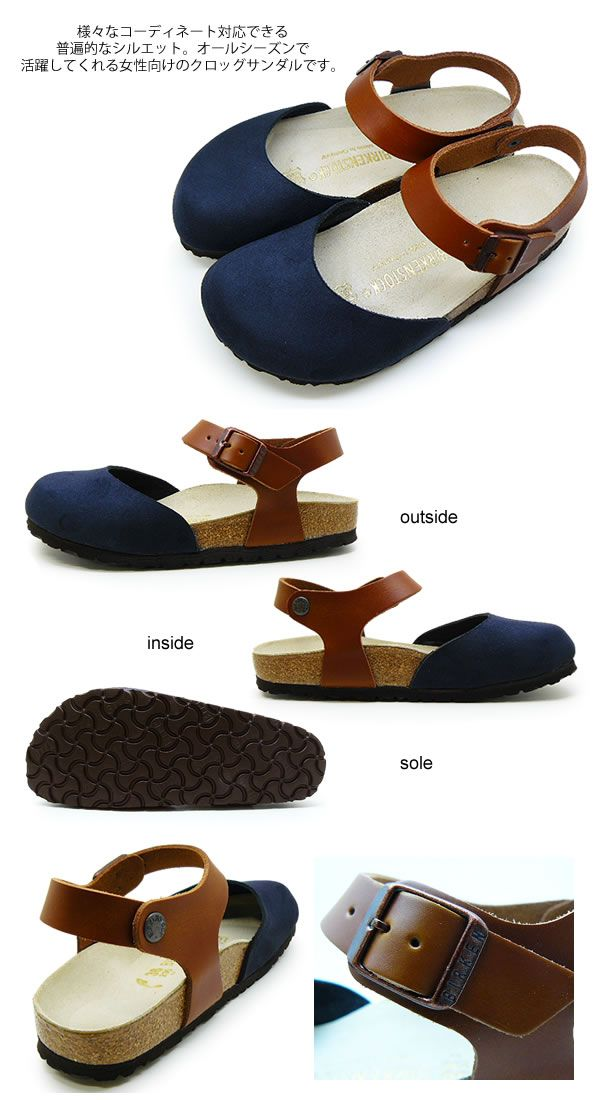 shoegreen | Rakuten Global Market: BIRKENSTOCK MESSINA leather-look