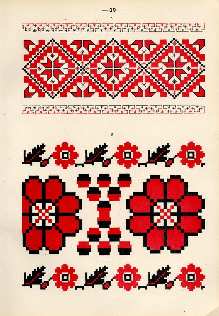https://flic.kr/p/fQaLa6 | Белорусский народный орнамент - 1953_77 | Belarusian ethnic embroidery