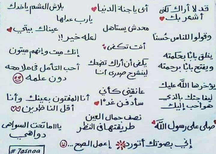 Pin By Hossam El Azab On اسماء Math Lins Math Equations