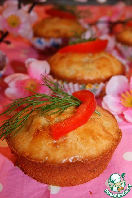 Блинные маффины с жюльеном - кулинарный рецепт