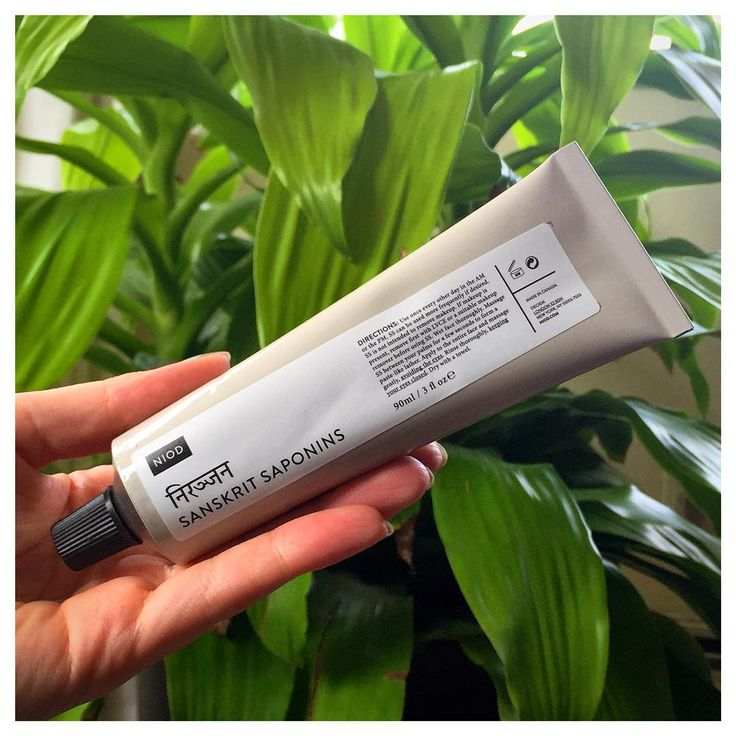 WISHLIST // You can literally feel this earthy cleansing balm cleaning out your pores! The new NIOD Sanskrit Saponins cleanser uses Ayurvedic plant saponins to give a super deep cleanse and allows your skin to naturally recycle facial oils.