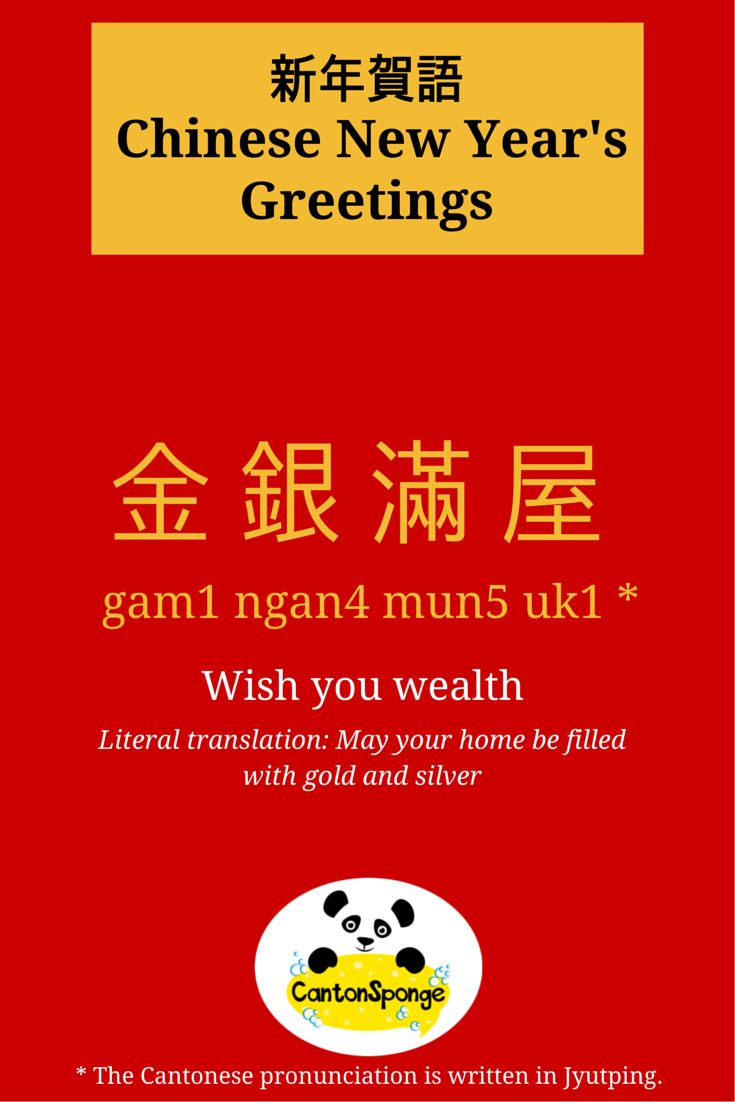 Learn chinese writing cantonese language